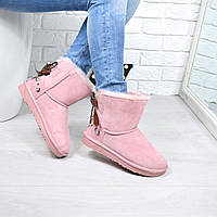 Угги женские Diamind розовые 3763, зимняя обувь