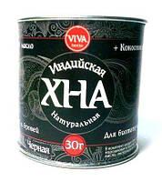 Хна VIVA черная для бровей и биотату 30г (+ кокосовое масло)