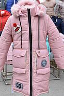 """Зимнее пальто """"Шапка"""" для девочек , 116-158 рост, розовый"""
