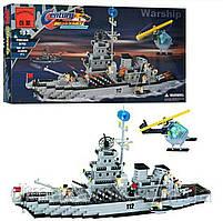"""Конструктор Qman 112 """"Военный корабль Эсминец"""" 970 деталей"""