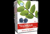 """Чай """"Черника с витамином С Вертекс"""""""
