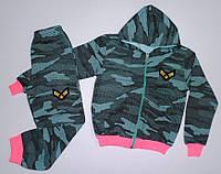 Спортивный костюм для девочек 2-3,4-5,6-7,8-9 лет.