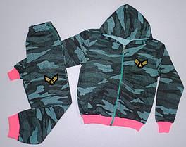 """Спортивный  """" Камуфляж""""   костюм для девочек с начесом   2-3,4-5,6-7,8-9 лет."""