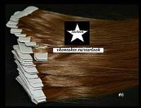 Натуральные волосы для ленточного наращивания 52 см. Оттенок №6.