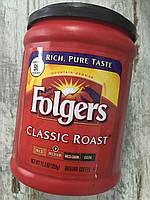Кофе молотый Folgers Classik Roast