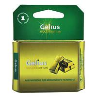 Аккумулятор Gelius Ultra для мобильного телефона Lenovo A680 (2200 mAh)
