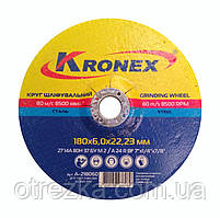 """Круг абразивный зачистной  """"Kronex"""" 180*6*22"""