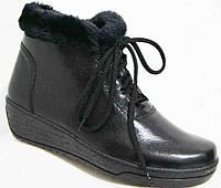 Зимние женские кожаные ботинки большого размера 36-44р на танкетке.