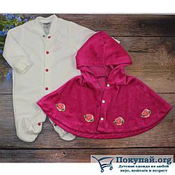 Велюровый спальник и накидка с капюшоном для малыша Возраст: 3,6,9 месяцев (5736-2)