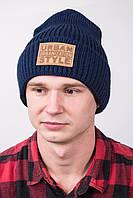 Стильная вязаная мужская шапка - Urban Style - Арт olna