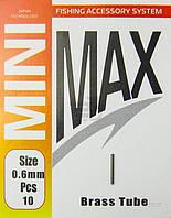 Трубка обжимная MiniMax Brass Tube 10 шт. 0.6 мм YM-6007-0,6
