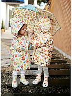 Дождевик детский Желтый Совушки . Размер ХL, фото 1
