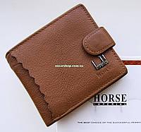 Мужское портмоне натуральная кожа. Кожаный мужской кошелек бренд. Кожаный бумажник в коробке. СКМ3