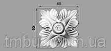 Розетка 42 - 60х60 - декоративная, фото 3