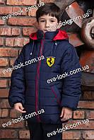 Зимняя куртка на мальчика синего цвета.