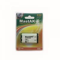 Аккумулятор тел. MastAk P104