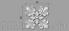 Розетка 45 - 60х60 - декоративная, фото 3