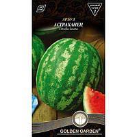 Семена Арбуз Астраханец 2 г N10843001