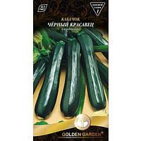 Семена Кабачок Черный красавец 3 г N10843031