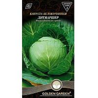 Семена Капуста Дитмаршер 1 г N10843034