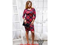 Облегающее платье в ромбик