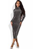 Платье-водолазка темное серое из люрекса на трикотаже