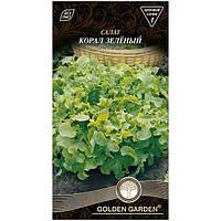 Семена Golden Garden Салат Коралл зеленый 1 г N10843176