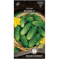 Семена Golden Garden Огурец Малыш 0.5 г N10843111