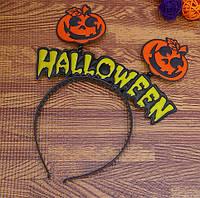 Ободок Halloween с тыквами