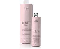 Lisap Fasion Light Шампунь для объема для тонких и тусклых волос (Италия)1л