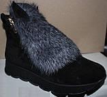 Ботинки молодежные зима из натуральной замши с ушками от производителя ЛУ418-2, фото 4