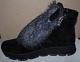 Ботинки молодежные зима из натуральной замши с ушками от производителя ЛУ418-2, фото 5