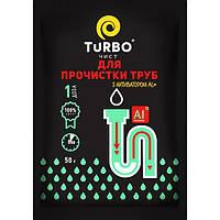 Гранулы для чистки труб Turboчист с активатором 50 г N50719513