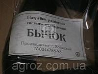 Патрубок радиатора ЗИЛ 5301 2шт. нового образца (пр-во г.Волжский) 5301-1303000-10