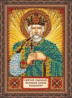 Набор для вышивки бисером именной мини-иконы «Святой Владимир»