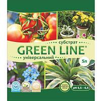 Субстрат Green Line универсальный 2.5 л