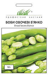 Семена бобов Бьянко 10 г, Anseme