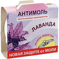 Средство Антимоль с ароматом лаванды N50710033
