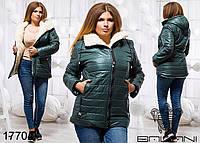 Теплая куртка из плащёвки насинтепоне  с капюшоном размер 48,50