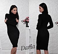 Платье с высоким горлом машинной вязки в расцветках 5503268