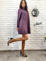 Платье трапеция из люрекса с высоким горлом 6303284