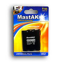Аккумулятор тел. MastAk T110