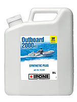 Моторное масло для подвесных моторов IPONE Outboard 2000 RS (5л)