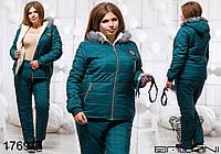 Зимний спортивный костюм на синтепоне большого размера ( р 50-56)