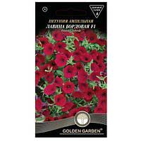 Семена цветы Петуния ампельная Лавина бордовая F1 10 шт. N10843489