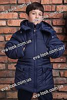 Зимняя удлиненная куртка на мальчика с карманами.