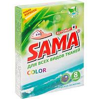 Стиральный порошок Sama Морская свежесть 400 г N50712558