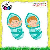 Детские конверты для малышей на выписку