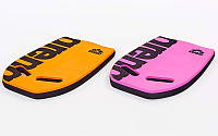 Доска для плавания AR-95275 KICKBOARD (EVA, р-р 41x28x2,5см, цвета в ассортименте)