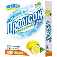 Стиральный порошок Подснежник Сочный лимон 400 г N50712748